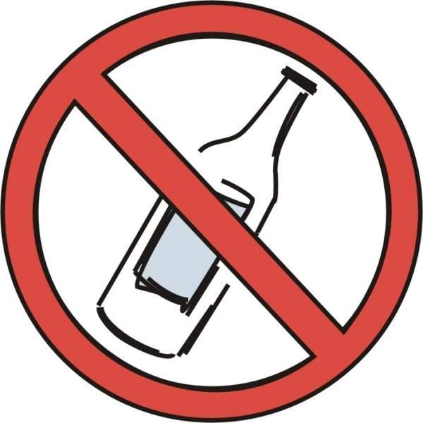 Купить Алкоголя Несовершеннолетним Жаловаться