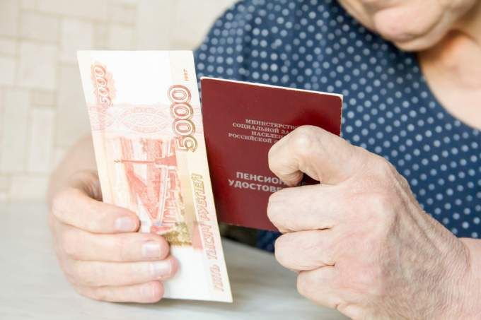 Единовременная выплата военным пенсионерам в 2018 году когда