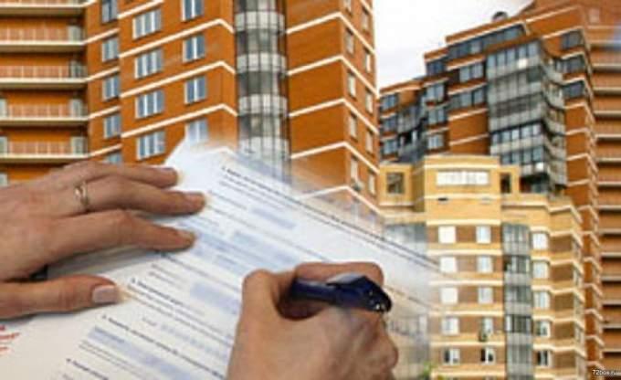 была приватизация квартиры кто такие участники приватизации прикасаясь двери