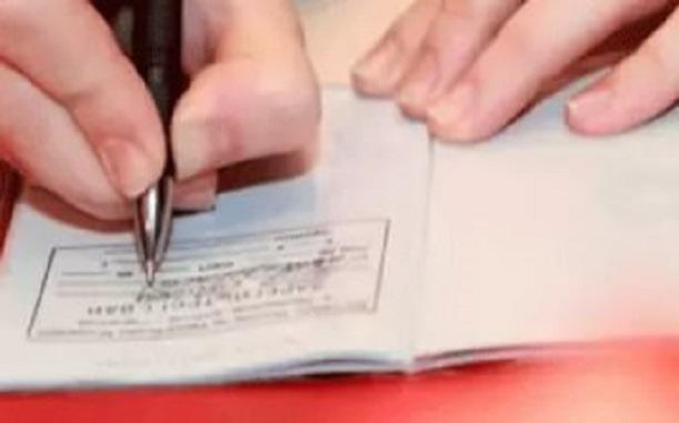 Ответственность за подделку временной регистрации сущности